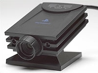 EyeToy Groove webcam